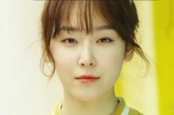 """윤두준을 향한 서현진의 진심 """"미안해"""""""