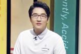 """10대들의 학교 新권력구조! """"강인준의 더! 고소한 17!"""""""