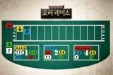 2회전 메인매치 <호러레이스> 룰영상