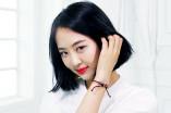 씨스타 다솜의 립 충만 메이크업