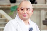 금기를 지키는 스님의 고충