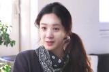 려원&수미하우스에 입주한 동거남 공개