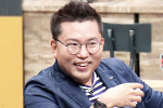[외계인의 등장?!] '미친 철수' 뇌과학자 김대식 교수가 나타났다!