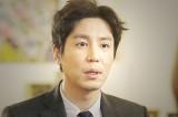 충격! 최원영, 박효주의 마지막 결말?