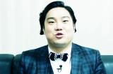 장동민-유세윤-이상민-유재환, 대한민국 방송계를 뒤흔들다?!