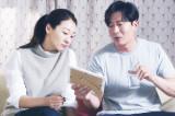 사진 속 혜리(이미연) 남편은 박보검? 류준열?