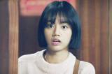 혜리, ′담배′ 피는 박보검에 깜짝 놀라