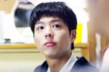 박보검 돌직구고백! ′혜리 여자로 좋아′ (feat. 류준열정색)