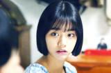 ′나 소개팅할까?′ 떠보는(?) 혜리, 류준열의 반응은?