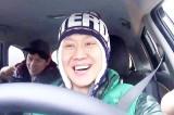 [독점공개] 꽃청춘 정상훈-조정석-정우-강하늘 아이슬란드 ′강.제.소.환′