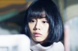 '다 줄게' 박보검, 대회 우승컵도 혜리에게♥