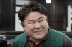 이민지아빠는 '고창석', 동대문 최고 원단 사장님!