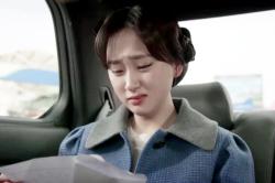 성동일, ′사랑하는 딸에게′ 쓴 눈물의 편지