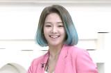 뷰티 트렌드 세터 소녀시대 효연의 뷰티팁