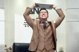 [리멤버] 남궁민, 제작비 걱정하는 남규만 분노연기