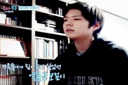 기특한 17살 보검의 꿈 ′가족을 위해!′