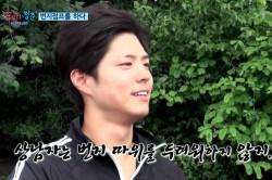 ′상남자′ 보검, 111m 번지 전 ′여유만만′