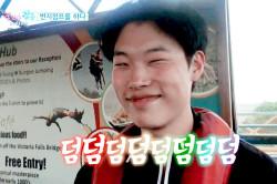 ′고소공포증′ 준열, 번지 전 ′몸이 말을 안 들어!′