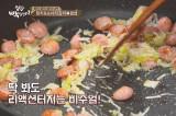 풍미 UP! 참치&소시지 김치볶음밥 비법 대공개