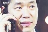 [예고]′섬뜩′ 유준상 ′죽은 부하 얼굴 생각나?′