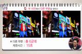 [틀린그림찾기] ′천재 래퍼′ 놉케이, 15초 안에 6개 모두 발견?