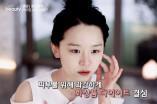 배우 신혜선의 시크릿 뷰티팁