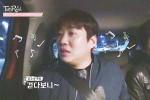 안재홍이 부르는 노래 '신천역 4번 출구 앞이야~♬'