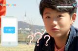 진호형, 탁수 못알아보다?!