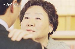 이성민 엄마 ′넌 항상 엄마한테 힘이 되고 자랑스러운 아들이야!′
