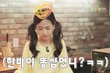 보앤걸 유용생정 6. 동현이의 팥빙수 만들기!