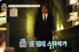 [예고] 비밀독서단 스타작가 특집 1탄 청년작가 ′박범신′