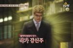 [예고] 거리의 철학자 ′강신주′! 비밀독서단 스타작가 특집 2탄