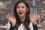 *전효성 눈물주의* 이경규&칭따오가 전하는 글로벌 뉴스!