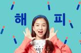 [이벤트] 생일축하 하.호!!