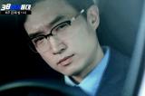 [9화 예고] 백성일을 미행하는 안국장! ′38 사기동대′의 정체가 탄로나다?!