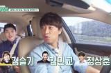 대세 권혁수, SNL에 캐스팅된 사연