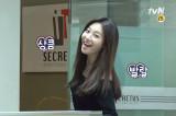 [메이킹 선공개] 애교여신 유라, 하석진 앞 ′샤샤샤~′