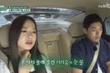 EXID 솔지, ′노래방 도우미냐?′ 독설듣고 버틴 무명시절!