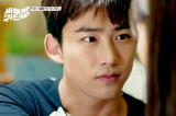 (예고) 옥택연 눈빛에 심장 요격 당한 김소현!