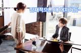 2탄 '심쿵유발' 네 명의 기사 매력 엿보기 - 매력甲 안재현 편