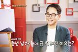 [예고] 배우 정보석