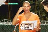 브라질 삼바킹 ′월요일? 워료리? 워로리?′ 한국말 어려워!