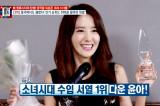 소녀시대 윤아, 대륙의 100억 소녀 등극!