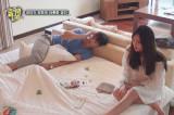 남자숙소에 간 유라, 안보현과 한 침대에?!