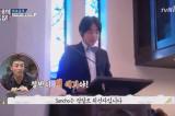 로이킴, 고등학교 전교회장 당시 연설 공개! (feat. 애견 Sancho♥)
