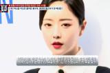 한국의 판빙빙' 홍수아! 中 출연료 한국의 4배!?