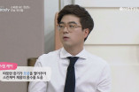 엄현경의 자체발광 민낯 관리 비법