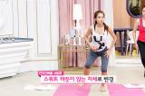 겟뷰MC의 엉덩이부심!3MC 리얼힙업운동 공개
