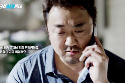 백성일 보이스피싱 풀버전 공개!