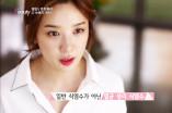 """[선공개] 이청아의 """"청아한 눈"""" 뷰티꿀팁"""